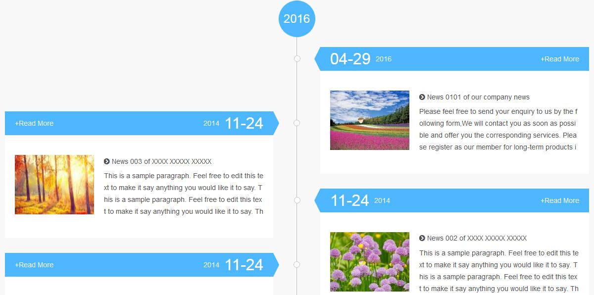 文章列表新增时间轴展示风格