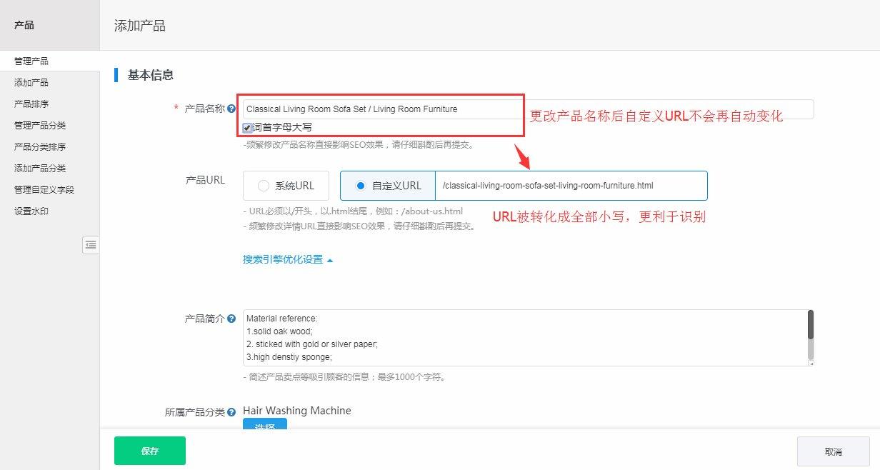 自定义URL规则优化.jpg